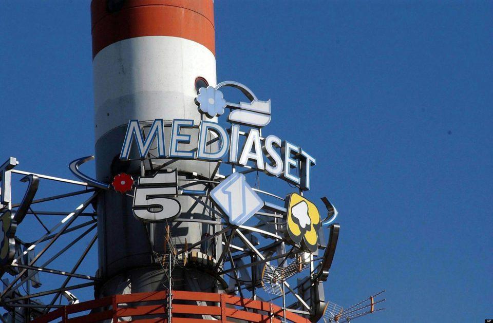 Mediaset acquista canale 20 del Digitale Terrestre